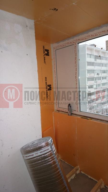 Отделка балконов и лоджий, утепление. фото - альбом мастера .