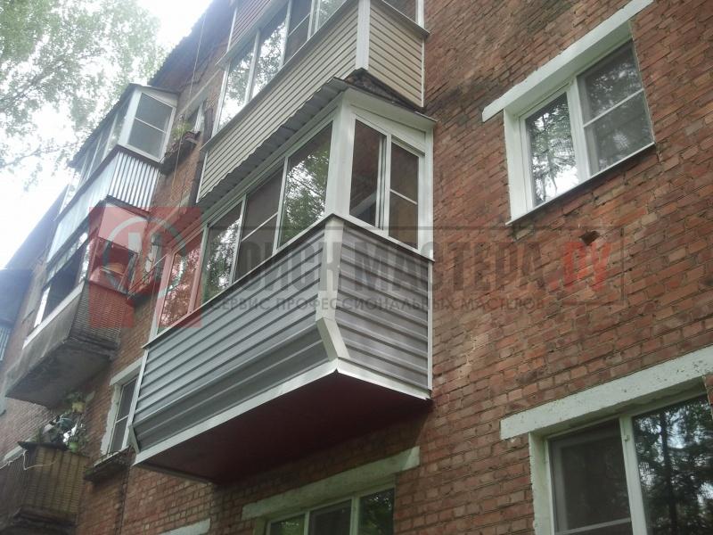 Ремонт плит балкона фото - альбом мастера голышев дмитрий вл.