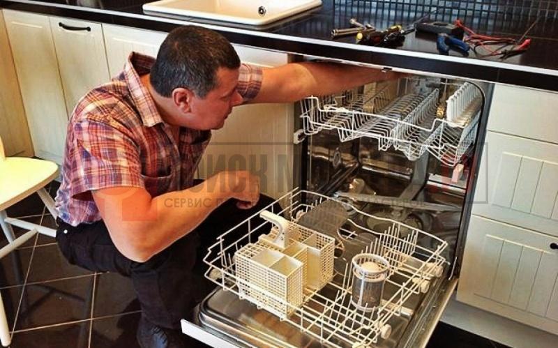 Неисправности посудомоечных машин bosch