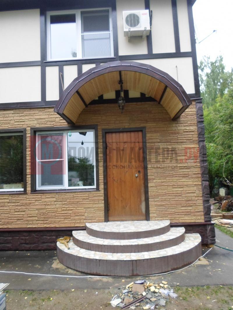 Стоимость работ и услуг по ремонту квартир в Балашихе