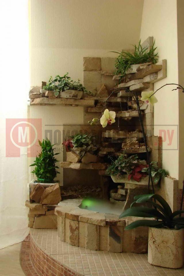 Как сделать самому водопад дома - Luboil.ru